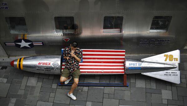 Amerika i Kina, ilustracija - Sputnik Srbija