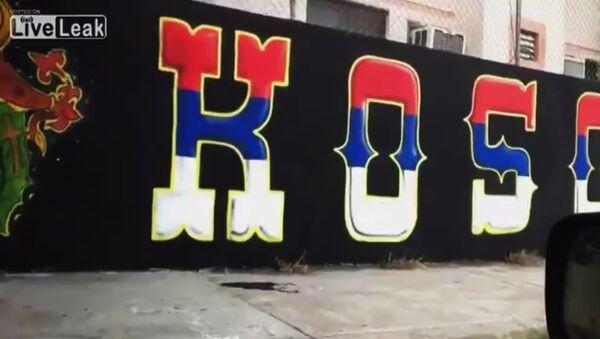 Графит Косово је Србија у Мексику - Sputnik Србија