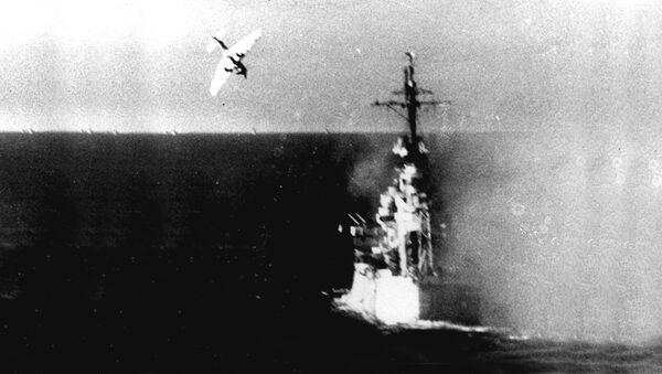 Japanske kamikaze u Drugom svetskom ratu - Sputnik Srbija