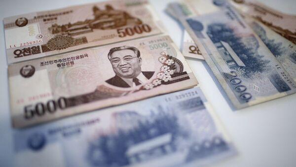 Valuta Severne Koreje - Sputnik Srbija