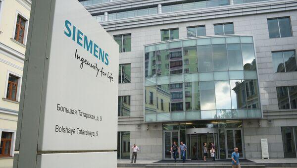 Централна филијала компаније Сименс у Москви - Sputnik Србија