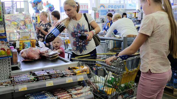 Kupci u supermarketu. - Sputnik Srbija