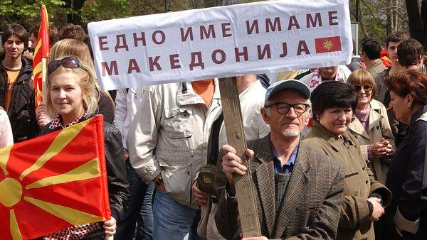 Makedonija - Sputnik Srbija