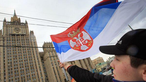 MIP Rusije sa zastavom Srbije - Sputnik Srbija