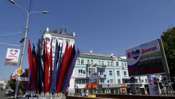 Украшене улице за прославу Дана града у Доњецку - Sputnik Србија