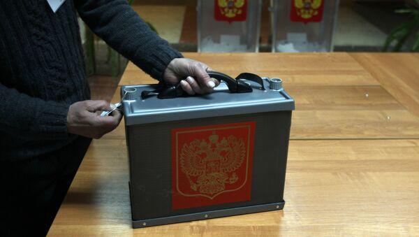 Prebrojavanje glasova nakon predsedničkih izbora u Velikom Novgorodu - Sputnik Srbija