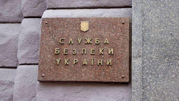 Табла на улазу у зграду Службе безбедности Украјине (СБУ) - Sputnik Србија