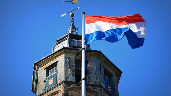 Застава Холандије - Sputnik Србија