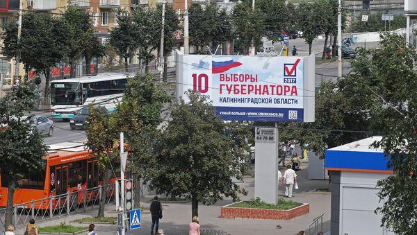 Reklama za izbore za guvernere u Rusiji - Sputnik Srbija