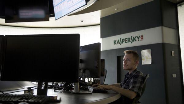 Радник Лабораторије Касперски у седишту компаније у Москви - Sputnik Србија