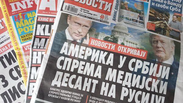 Насловне стране новина у Србији - Sputnik Србија