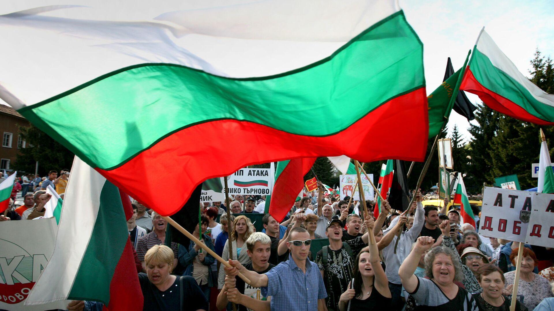 Bugarska zastava - Sputnik Srbija, 1920, 12.10.2021