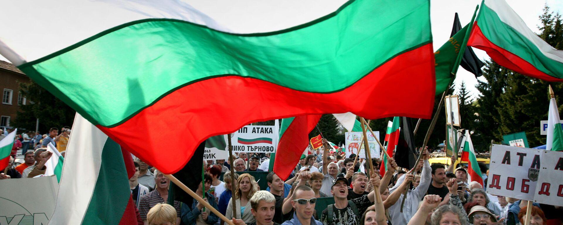 Бугарска застава - Sputnik Србија, 1920, 12.10.2021