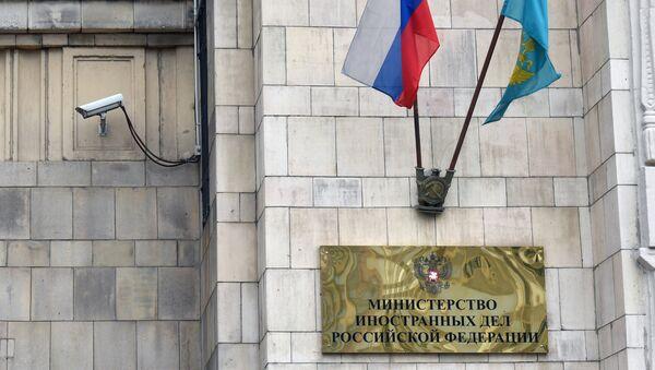 Табла и заставе на згради Министарства спољних послова Русије у Москви - Sputnik Србија
