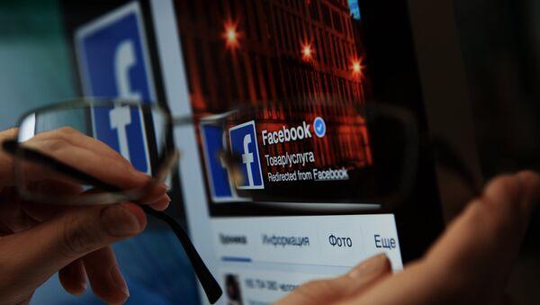 Stranica društvene mreže Fejsbuk - Sputnik Srbija