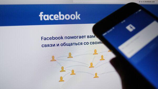 Страница друштвене мреже Фејсбук - Sputnik Србија