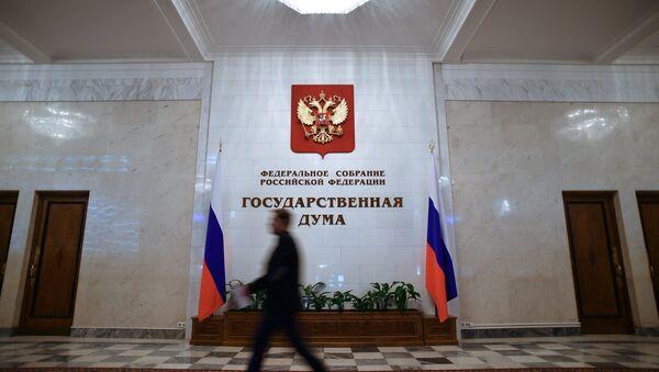 Zgrada Državne dume Rusije - Sputnik Srbija