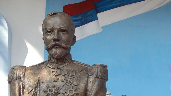 Споменик руском цару Николају Другом - Sputnik Србија