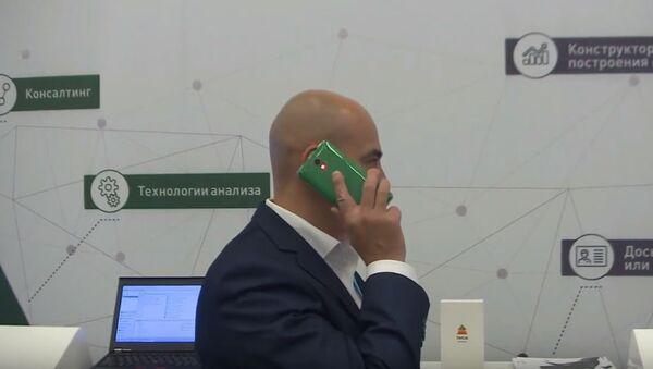 Смартфон Taiga који је произвела компанија InfoWatch - Sputnik Србија