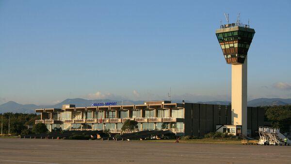 Aerodrom Rijeka - Sputnik Srbija