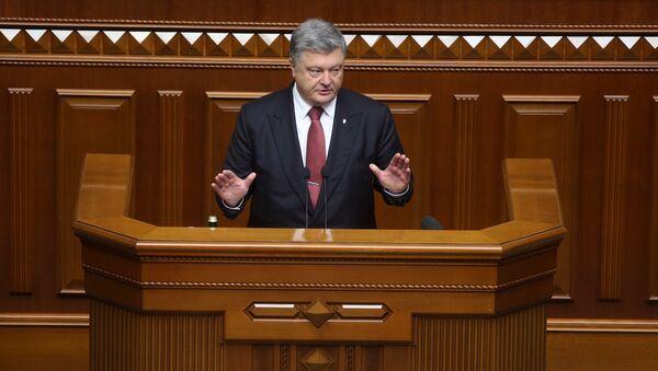 Председник Украјине Петро Порошенко обраћа се посланицима Врховне раде - Sputnik Србија