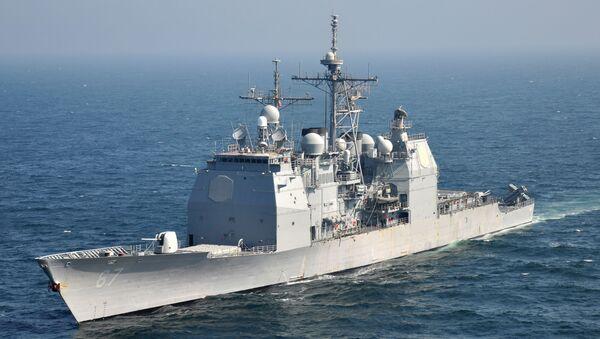 Америчка крстарица Шајло у водама северно од Јапана - Sputnik Србија