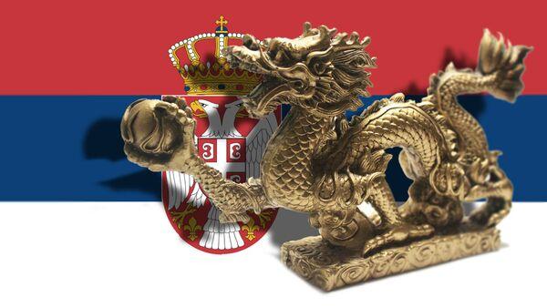 Kineski zmaj i zastava Srbije - Sputnik Srbija