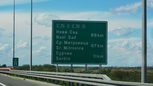 Tabla na auto-putu Beograd - Novi Sad - Sputnik Srbija