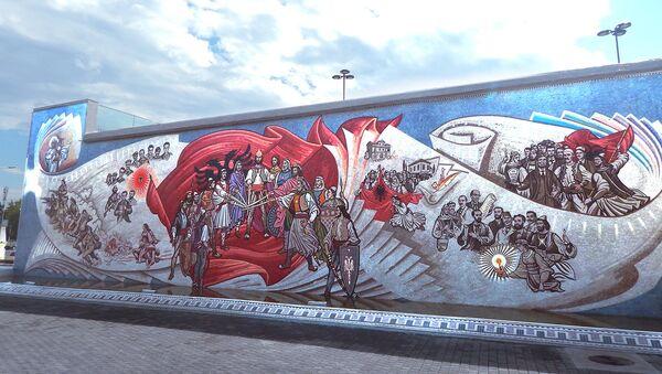 Mural u Staroj čaršiji Skoplja posvećen znamentim Albancima - Sputnik Srbija