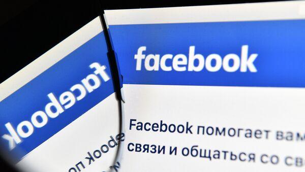 Друштвена мрежа Фејсбук - Sputnik Србија