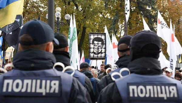 Protest u Kijevu - Sputnik Srbija