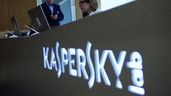 Канцеларија компаније Лабораторија Касперски - Sputnik Србија