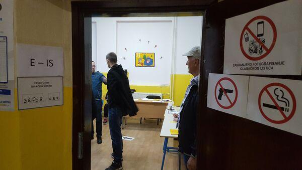 Избори на КиМ - Sputnik Србија