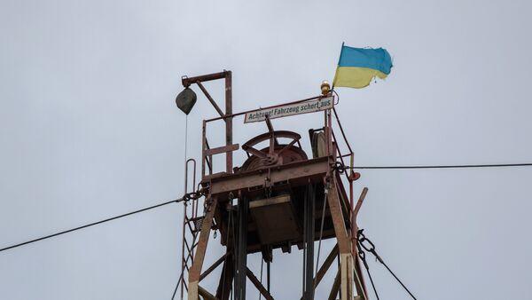 Proizvodnja gasa u Ukrajini - Sputnik Srbija