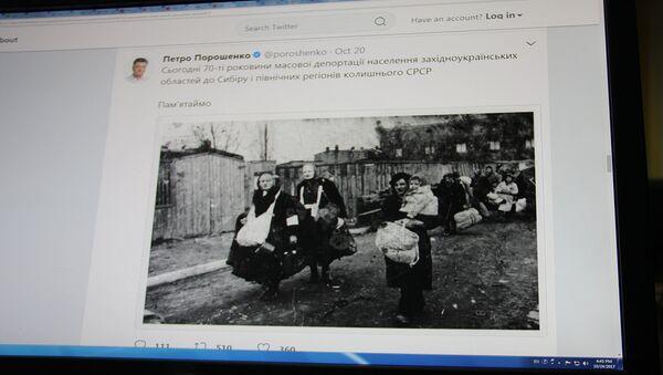 Твитер профил Петра Петрошенка - Sputnik Србија