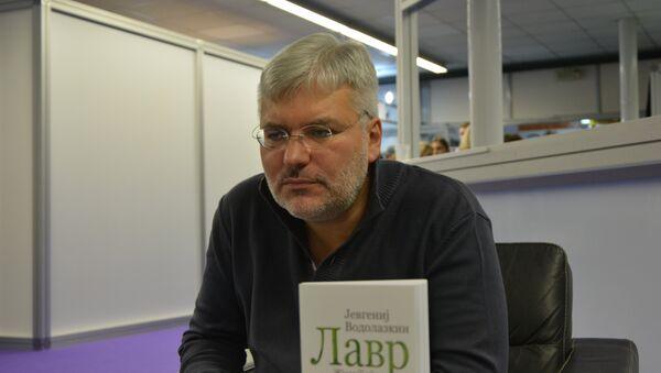 Jevgenij Vodolaskin - Sputnik Srbija