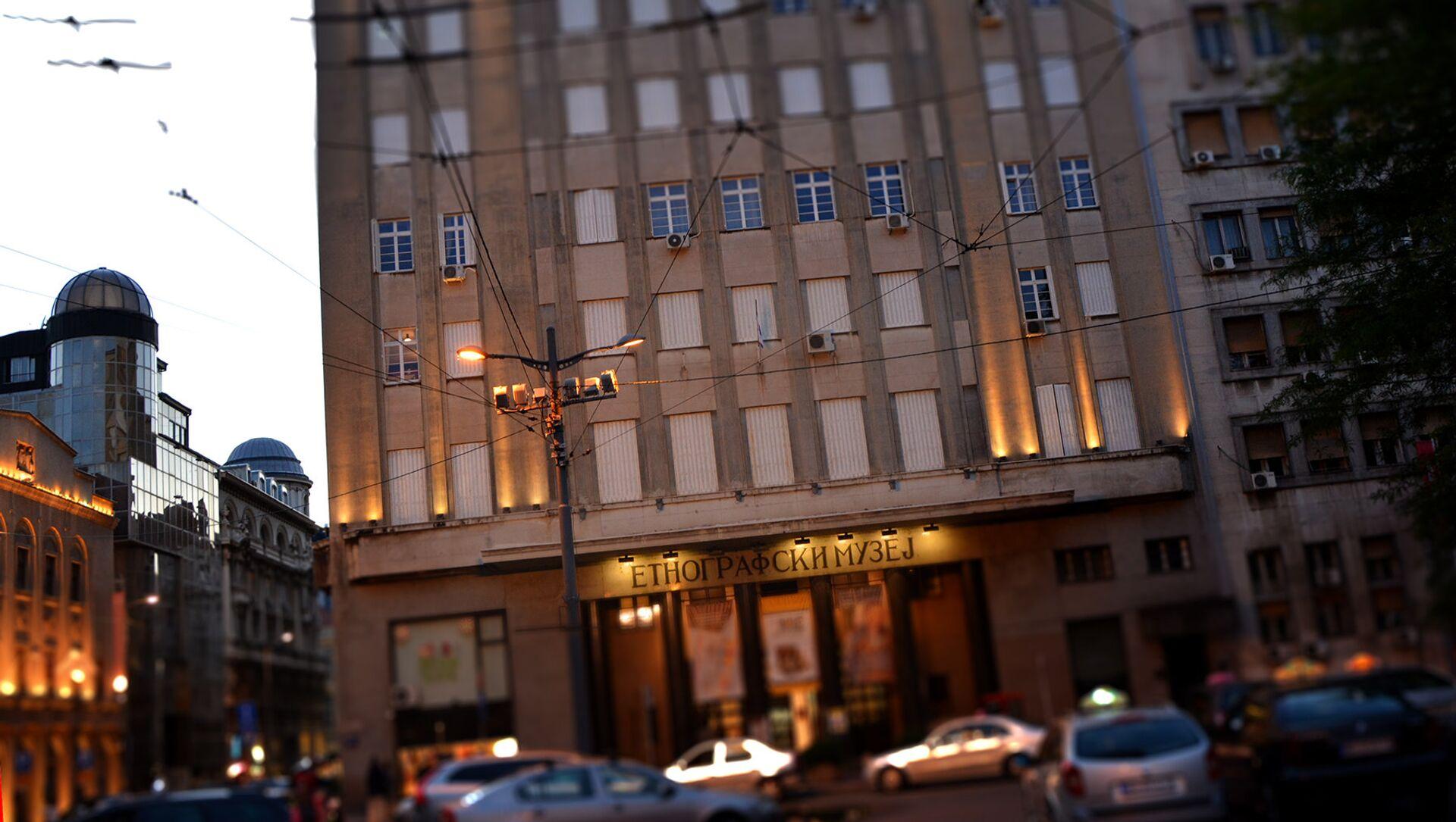 Етнографски музеј у Београду. - Sputnik Србија, 1920, 20.05.2021