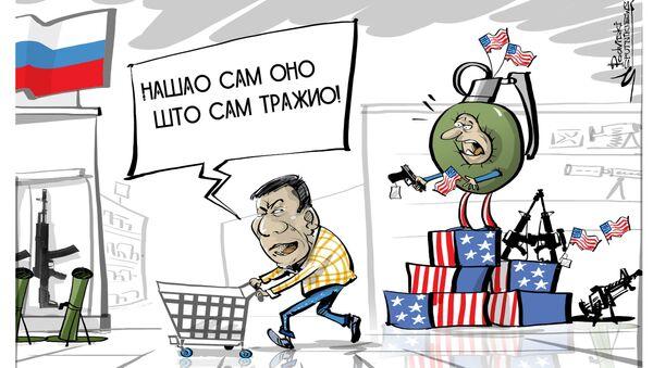 Filipini su izabrali - Sputnik Srbija