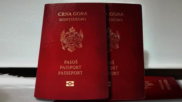 Пасош Црне Горе  - Sputnik Србија