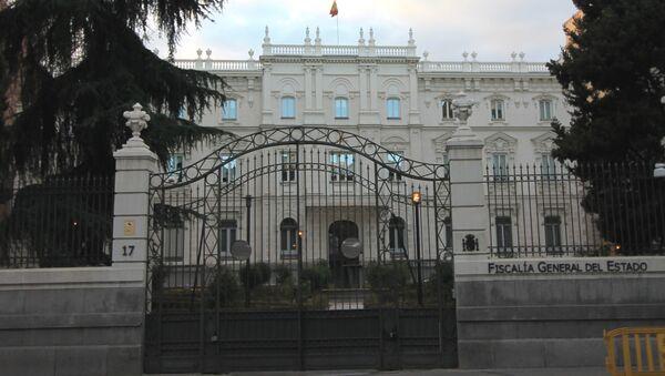 Зграда државног тужилаштва Шпаније у Мадриду - Sputnik Србија