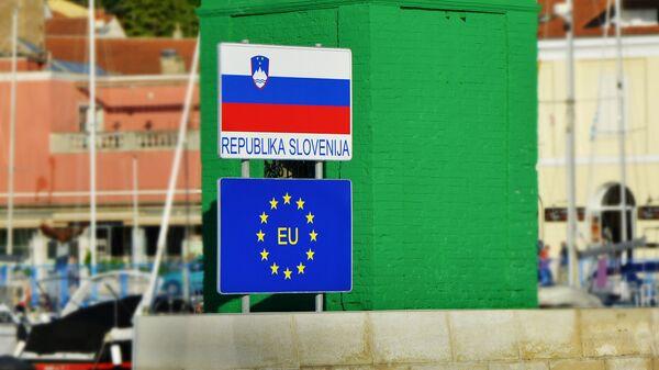 Табле Словенија и ЕУ - Sputnik Србија