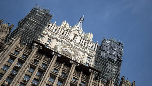 Russian Foreign Ministry building - Sputnik Srbija