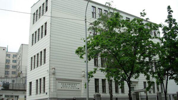 Matematička gimnazija - Sputnik Srbija