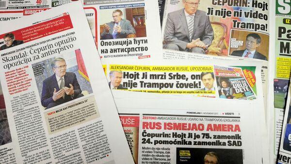 Дневна штампа - Sputnik Србија
