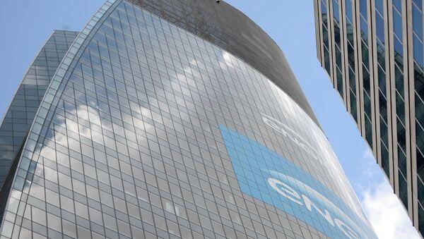 Компанија Engie - Sputnik Србија