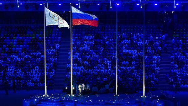 Олимпијада 2014. Церемонија затварања - Sputnik Србија