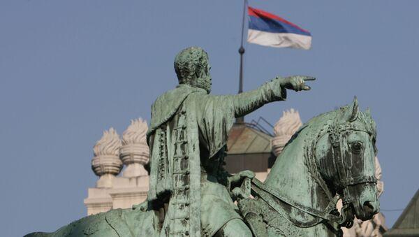 Београд - Sputnik Србија