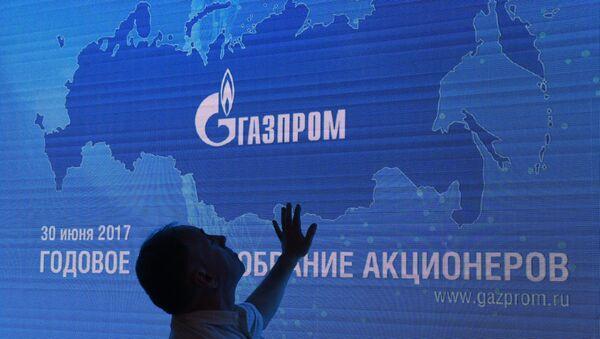 Гаспром - Sputnik Србија
