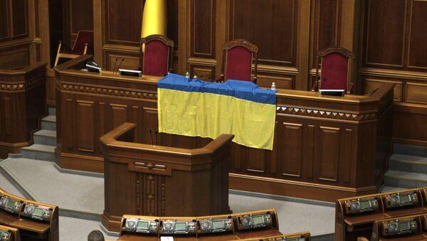 Ukrajinska zastava u sali Vrhovne rade Ukrajine - Sputnik Srbija
