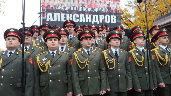 Отварање парка Александров - Sputnik Србија
